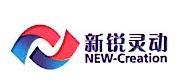 新锐灵动(北京)会展服务有限公司 最新采购和商业信息