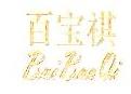 深圳市百宝祺珠宝首饰有限公司 最新采购和商业信息