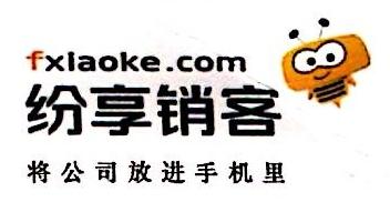 山东兆华国际贸易有限公司