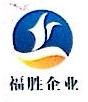 江西福胜企业管理有限公司