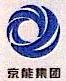 北京太阳宫燃气热电有限公司 最新采购和商业信息
