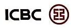中国工商银行股份有限公司佛山容桂支行 最新采购和商业信息