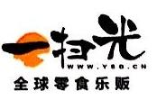 上海卡哇伊实业有限公司