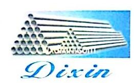无锡迪新钢管有限公司