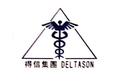 北京得信希望医疗科技有限公司 最新采购和商业信息