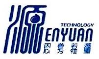 寿光恩信信息科技有限公司 最新采购和商业信息