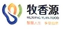 江苏牧香源动物保健品有限公司