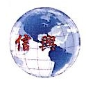 东莞市信兴洗涤用品有限公司 最新采购和商业信息