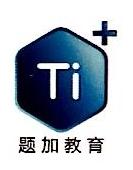 北京题加教育科技有限公司 最新采购和商业信息