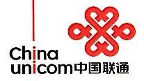 中国联合网络通信有限公司德阳市分公司 最新采购和商业信息