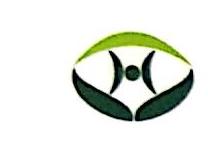 河北英华实业股份有限公司 最新采购和商业信息