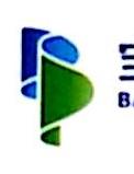 重庆宝渝中辰气体有限公司 最新采购和商业信息