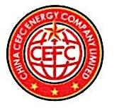 上海华信国际集团有限公司 最新采购和商业信息