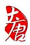 北京大唐鸿润商贸有限公司 最新采购和商业信息