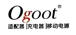 深圳市森乐通科技有限公司 最新采购和商业信息