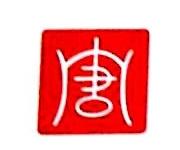 深圳市大唐高科科技有限公司 最新采购和商业信息