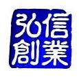 弘信创业工场投资集团股份有限公司