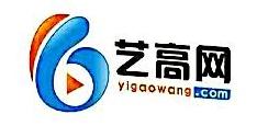 广州艺高科技有限公司 最新采购和商业信息