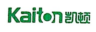 河南凯顿智能化科技有限公司 最新采购和商业信息