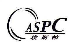 中山市埃斯帕光学有限公司 最新采购和商业信息