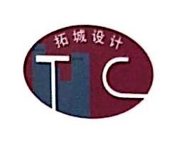 深圳市拓城建筑设计有限公司 最新采购和商业信息
