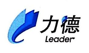 大连力德气体科技股份有限公司 最新采购和商业信息