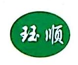 广西南宁珏顺商贸有限公司