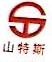 广州市金六星工贸有限公司 最新采购和商业信息