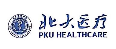 北大医疗产业集团控股有限公司 最新采购和商业信息