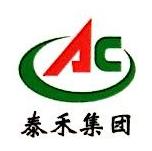 江西天宇化工有限公司 最新采购和商业信息
