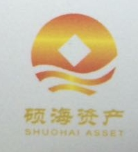 广州市硕海资产管理有限公司 最新采购和商业信息