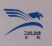 宁夏天豹汽车运输有限责任公司客运二分公司 最新采购和商业信息