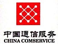 广东省电信规划设计院有限公司重庆分公司