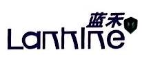 上海晨沁卫生用品有限公司 最新采购和商业信息