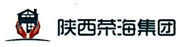 陕西荣海园林建设有限公司 最新采购和商业信息