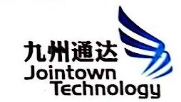 湖北九州通达科技开发有限公司