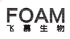 江阴飞慕生物技术有限公司 最新采购和商业信息