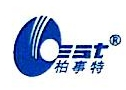 厦门瀚光电子有限公司 最新采购和商业信息