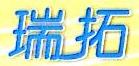 长沙瑞拓电子有限公司 最新采购和商业信息
