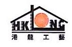 浙江港龙木结构科技有限公司 最新采购和商业信息