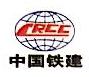 北京中铁天瑞机械设备有限公司 最新采购和商业信息