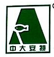 北京中大安特生化科技有限公司 最新采购和商业信息