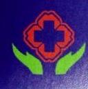 苍南新华医院有限公司 最新采购和商业信息