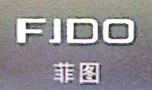 广州市威瑞皮具有限公司 最新采购和商业信息