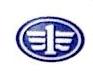 一汽解放青岛汽车有限公司(原一汽解放青岛汽车厂) 最新采购和商业信息