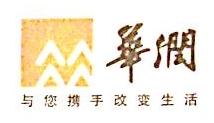 雪花啤酒(深圳)有限公司 最新采购和商业信息