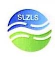 绥棱县自来水公司 最新采购和商业信息