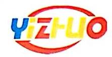 厦门义卓实业有限公司 最新采购和商业信息