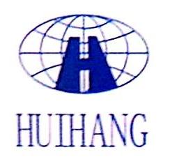 苏州惠航国际物流有限公司厦门分公司 最新采购和商业信息