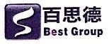 深圳市百思德物流有限公司 最新采购和商业信息